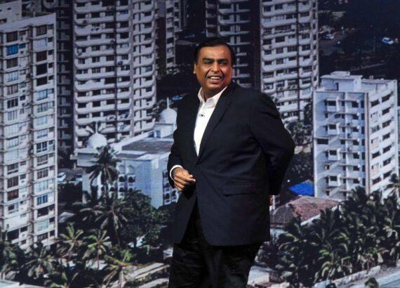 பிக் பஜார்