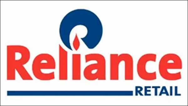 புதியதாக 9555 கோடி ரூபாய் முதலீடு பெறவுள்ள ரிலையன்ஸ் ரீடைல் நிறுவனம்!