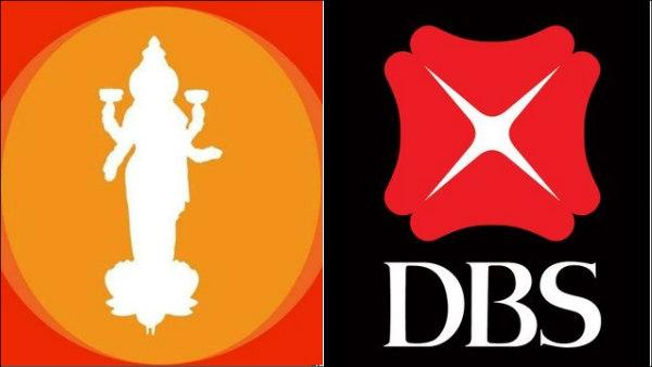 லட்சுமி விலாஸ் வங்கி, DBS வங்கியாக மாற்றம் செய்யப்பட்டு நவம்பர் 27-ம் தேதி முதல் செயல்பட உள்ளது!