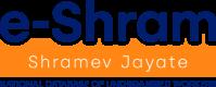 """""""e-SHRAM"""" அமைப்பு சாரா தொழிலாளர்களுக்கு உதவும் புதிய வெப்சைட் அறிமுகம்"""