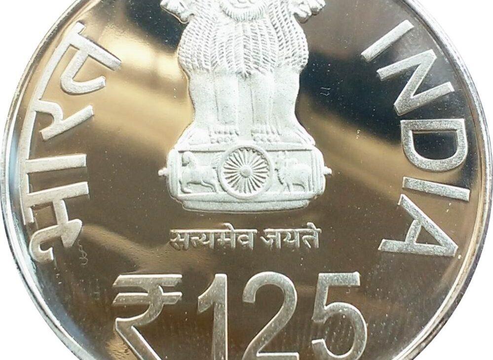 125 ரூபாய் நாணய வெளியீடு – பிரதமர் நரேந்திர மோடி காணொளி காட்சியின் மூலம் வெளியிட்டார்